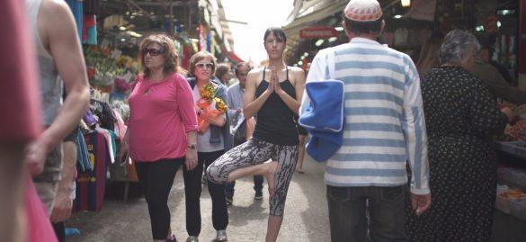 סרטון מדהים: מהי יוגה?